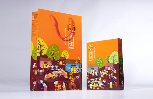 Chinese New Year Papaer Bag.jpg