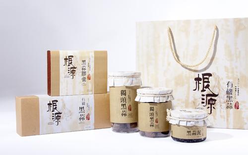 Garlic Packaging.jpg