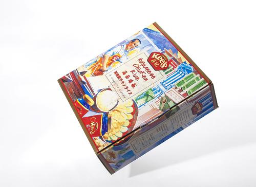 Chicken Rice Paste Packaging.jpg