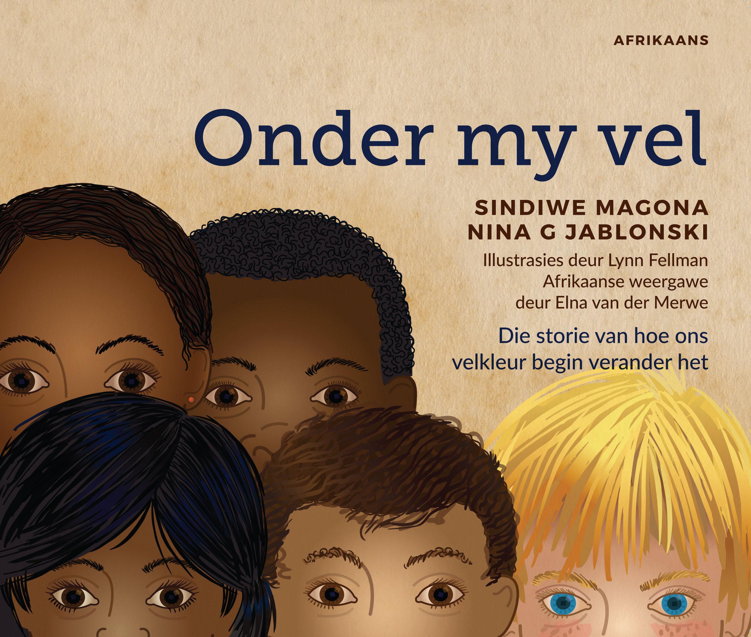 Skin-We-Are-In-Afrikaans.jpg