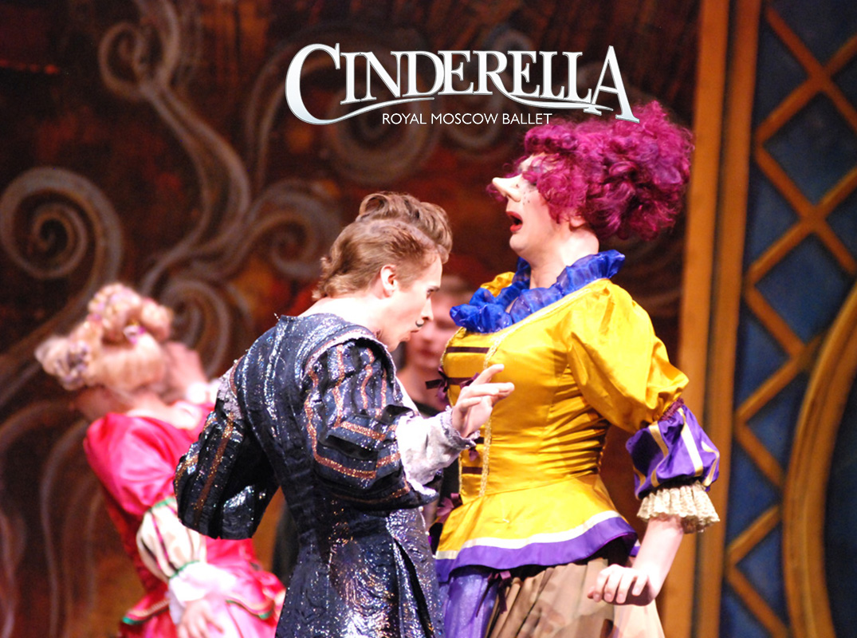 Cinderella_02.jpg