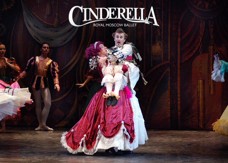 Cinderella_31.jpg