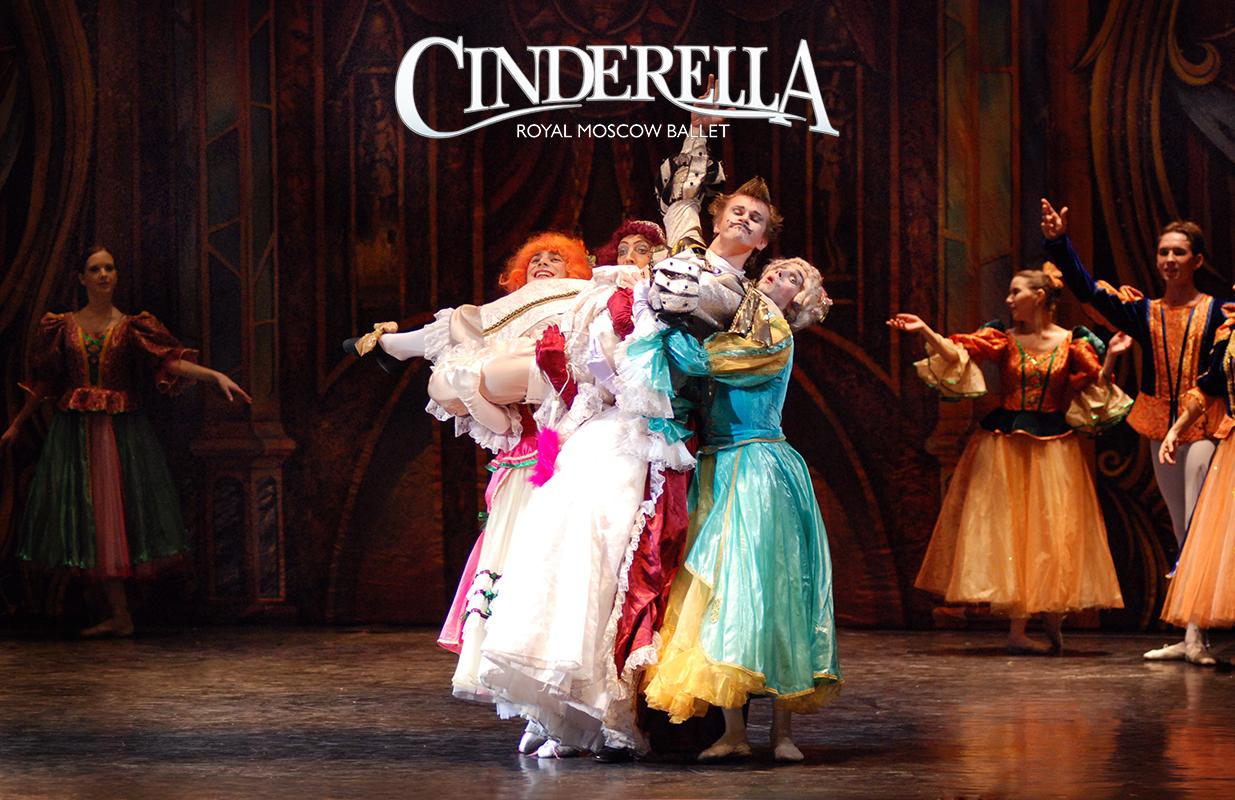 Cinderella_33.jpg