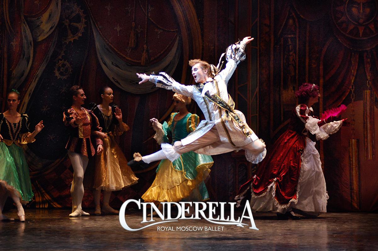 Cinderella_34.jpg