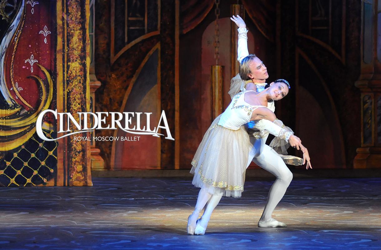 Cinderella_45.jpg