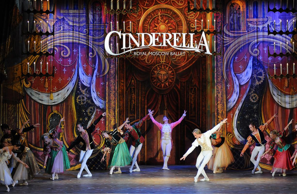 Cinderella_49.jpg