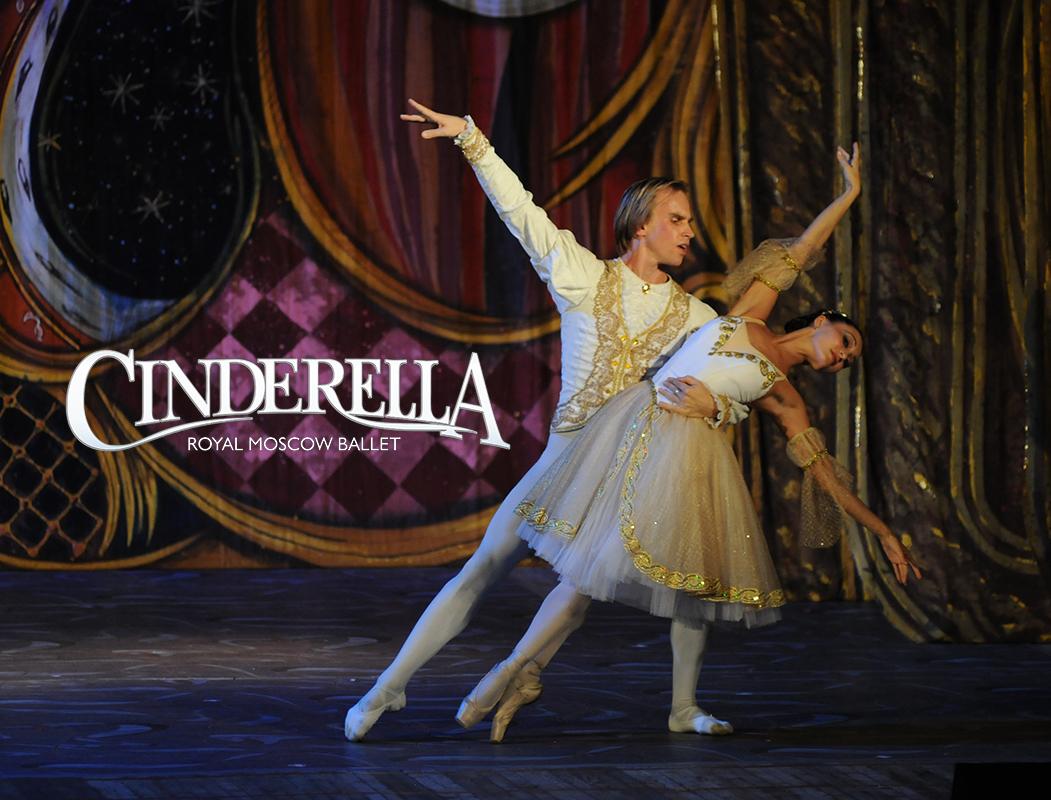 Cinderella_53.JPG