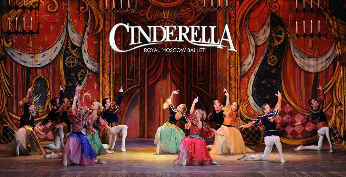 Cinderella_51.JPG