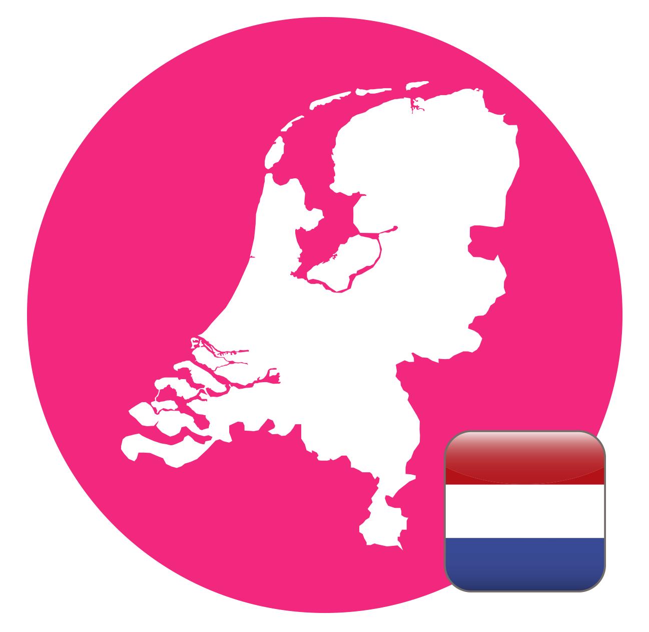 (NL)  Amsterdam (Infinite slope - Ski-inn, Wg-Plein 281, 1054 SE Amsterdam)