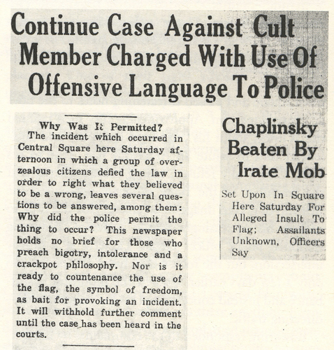 Image: Chaplinsky v. New Hampshire
