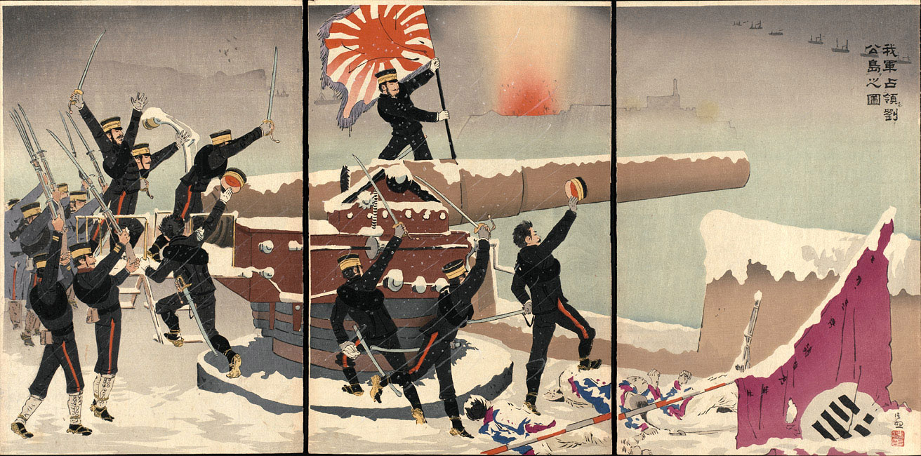 Sino-Japanese War 1.jpg