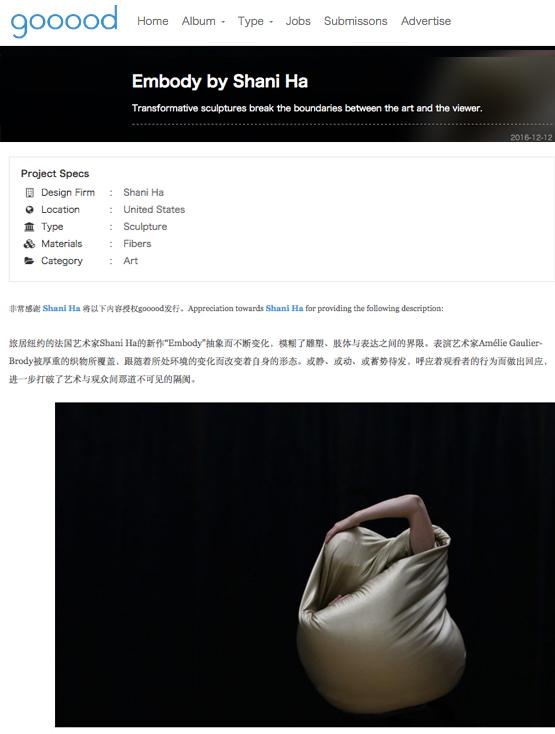 Gooood Embody (China).jpg