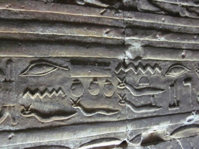 hieroglyphics, edfu
