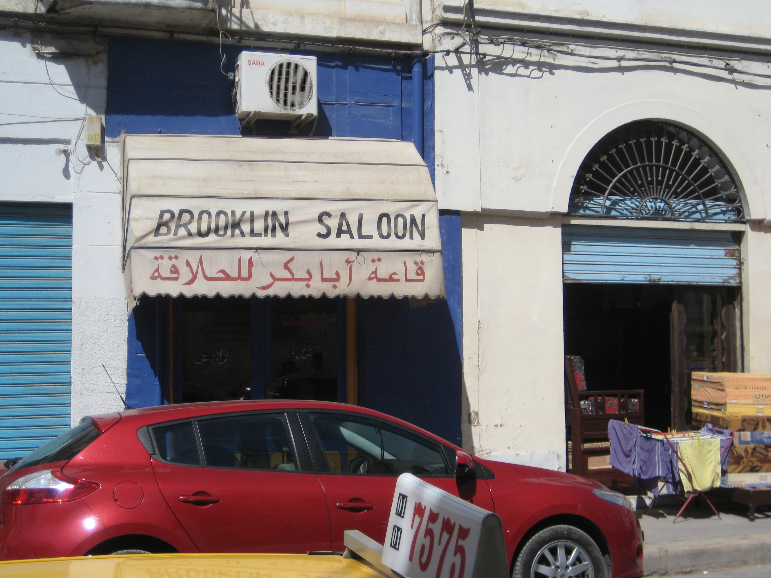 brooklyn salon, tunis