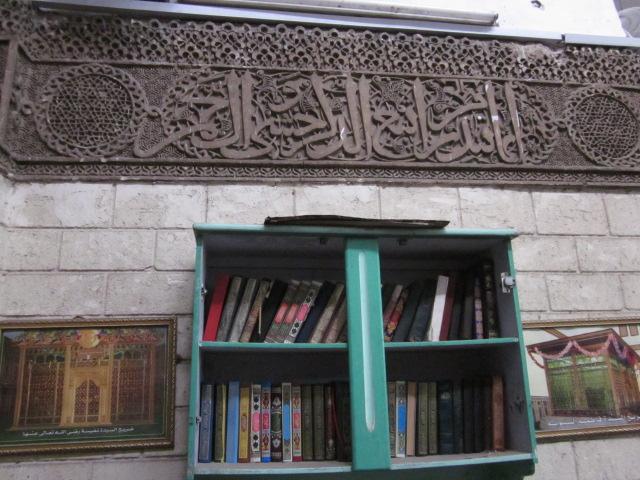 zawiya and mausoleum of zayn al-din yusuf, cairo