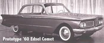 1960 Edsel B Prototype