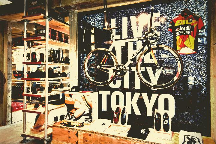Chrome-Tokyo-3.jpg