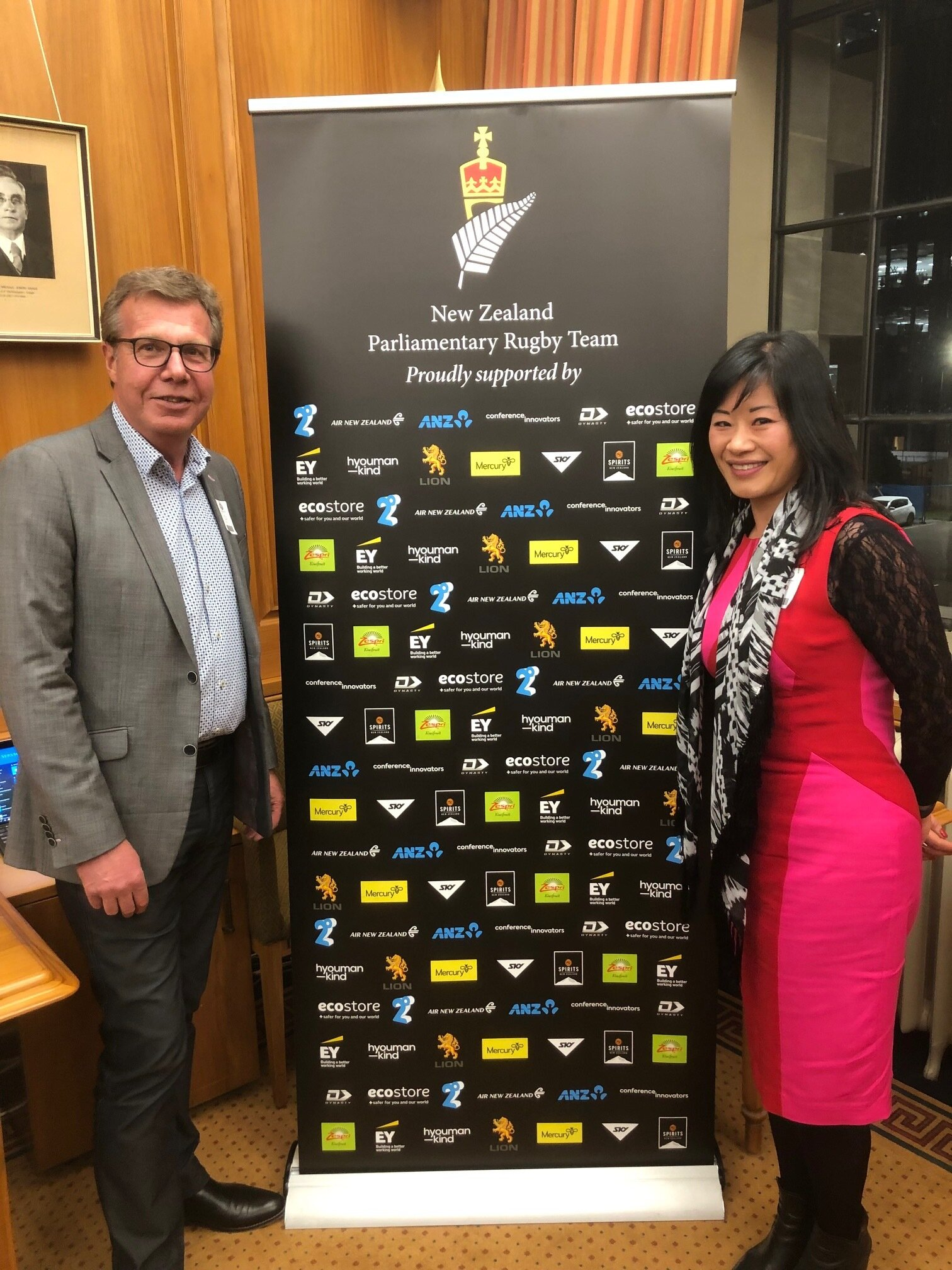 CI Director Tracey Thomas and Wellington Manager Raewyn Tse at the NZPRT farewell at Parliament