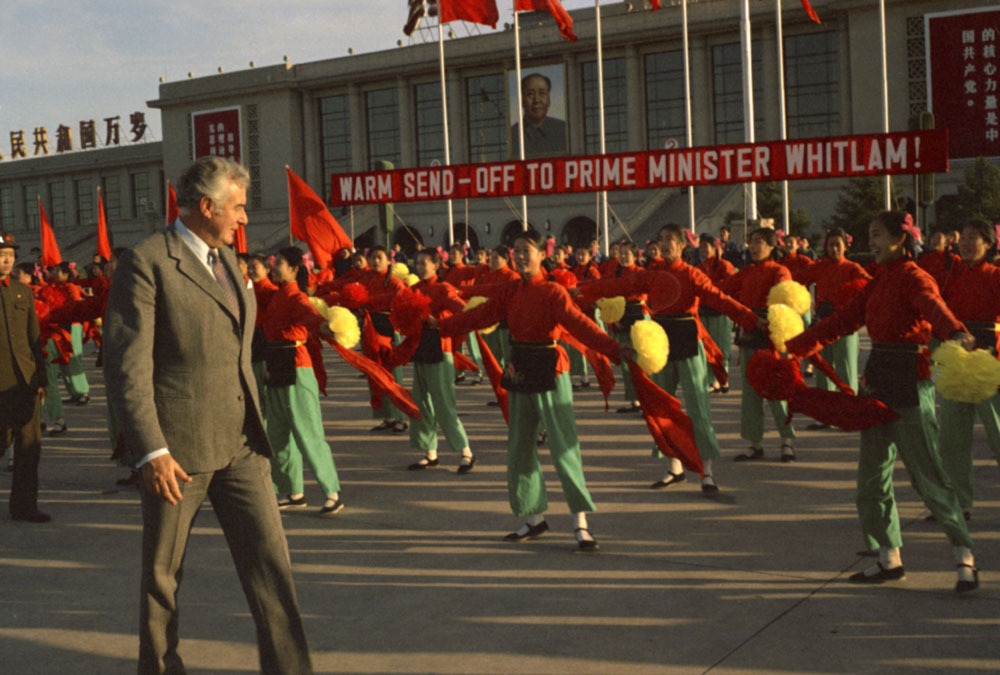 Gough Whitlam leaving Beijing at the end of his 1973 visit to China