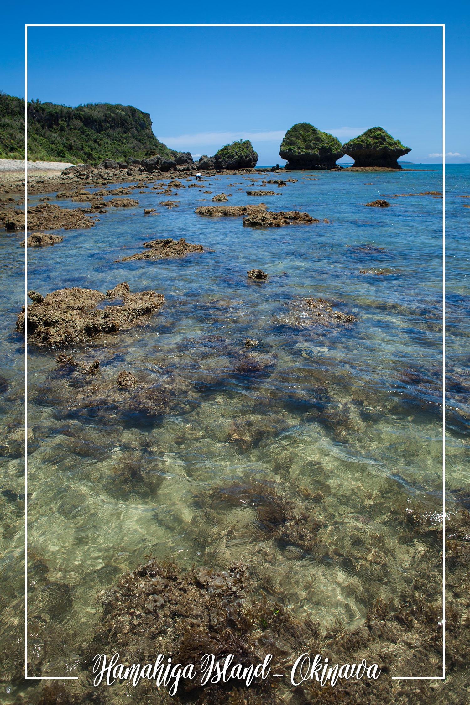 S Rochelle Photography Travel Tidbits Hamahiga Island Okinawa.jpg