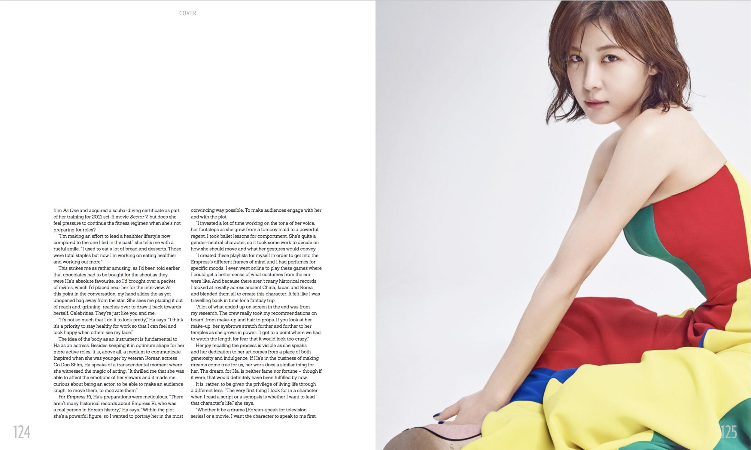 Ha Ji Won Prestige April Cover Story Zaneta Cheng 3:4.png