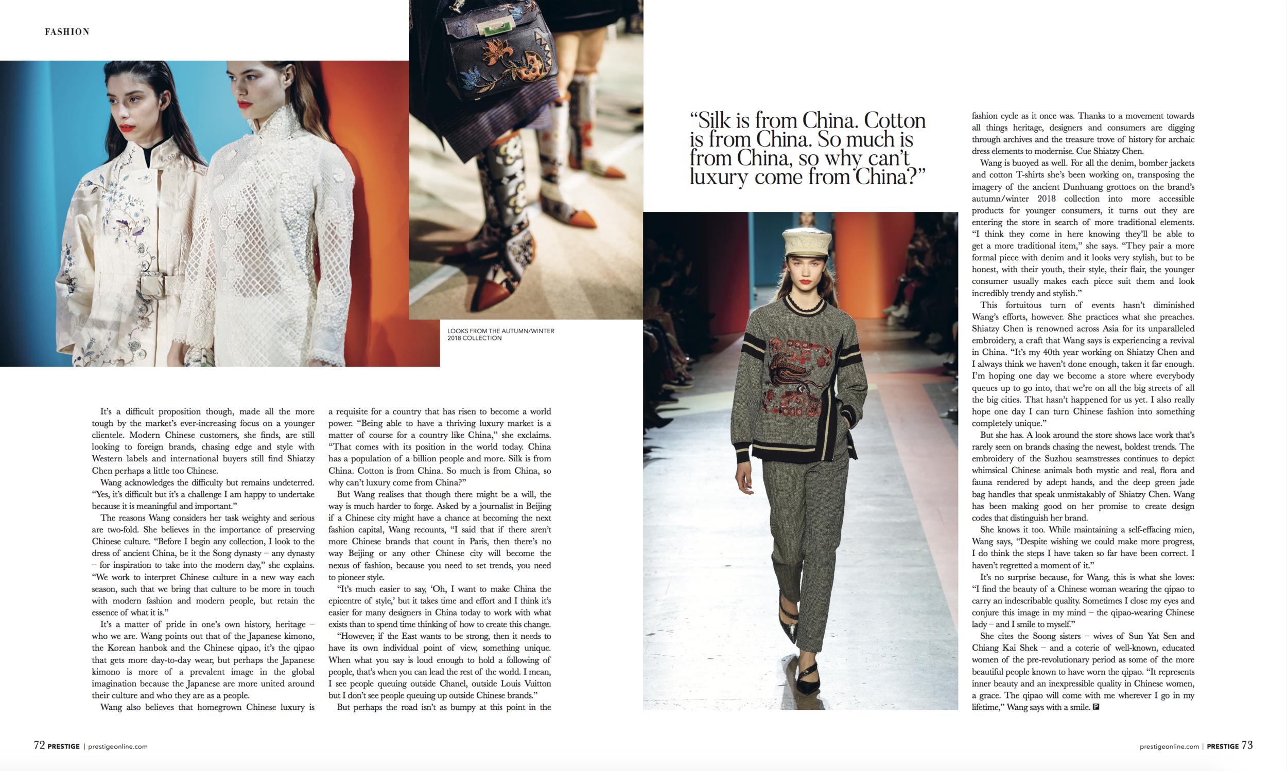 Shiatzy Chen Zaneta Cheng Prestige Interview 2:2.png