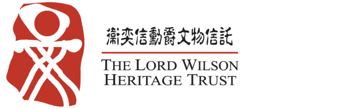 Lord_Wilson_Logo.png