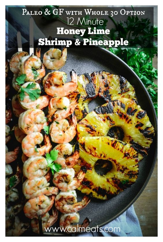 This honey lime shrimp and pineapple recipe is one of those dishes you can whip up on any busy weeknights and have plenty of time to actually relax. You can make this on the grill or grill pan. #shrimp, #paleo, #seafood, #weeknightdinner, #weeknight, #pineapple, #quickmeals, #calmeats, #glutenfree, #grilling
