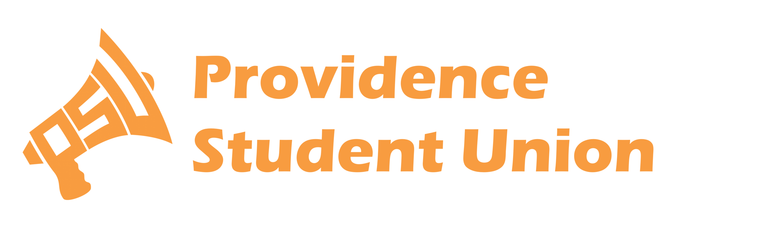 Providence Student Union logo in orange with a megaphone on the left.