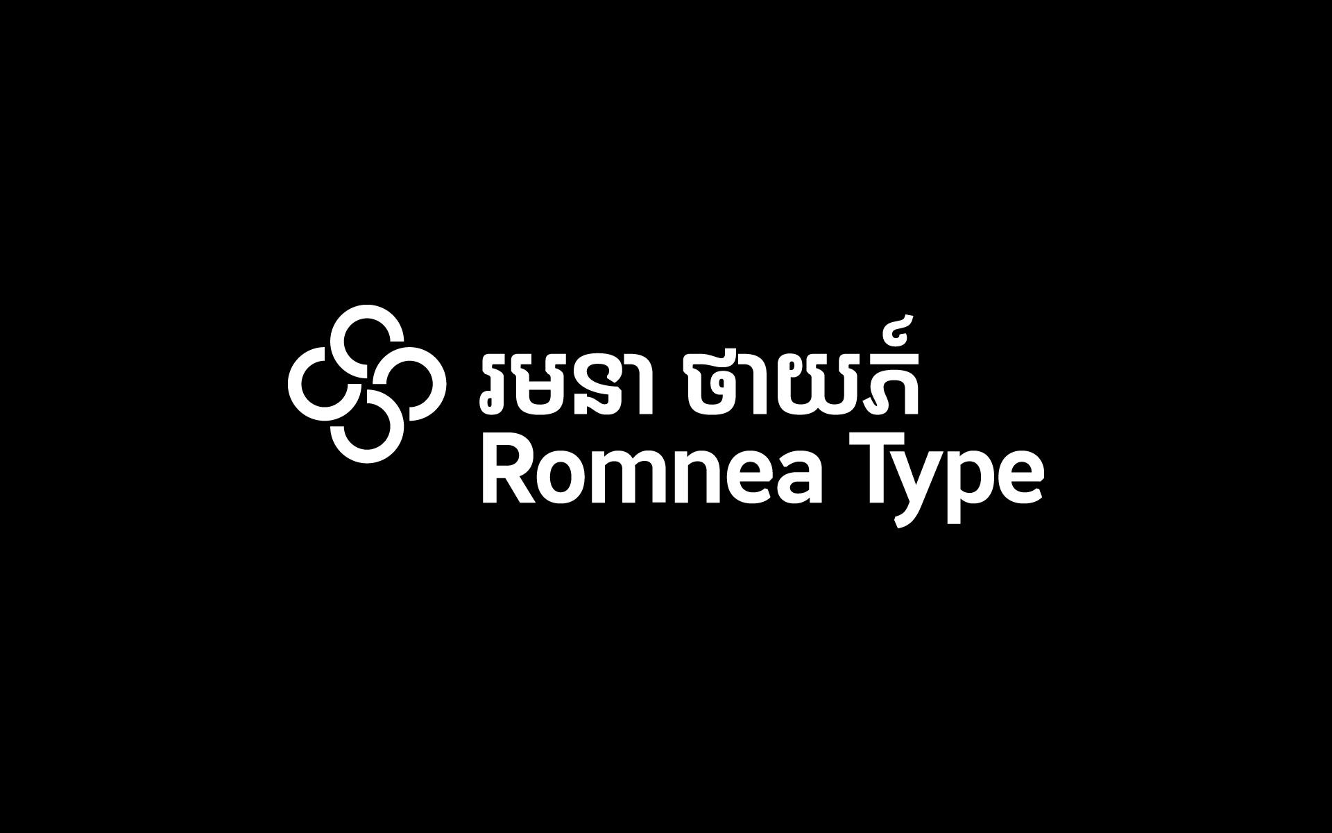 Logo-and-Brandmark-Designs-8.jpg
