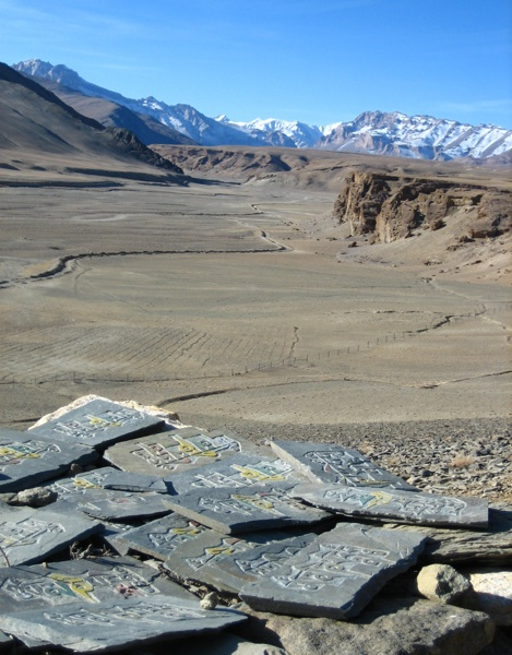 To Jew & Gentile in a High-Altitude Corner of South Asia