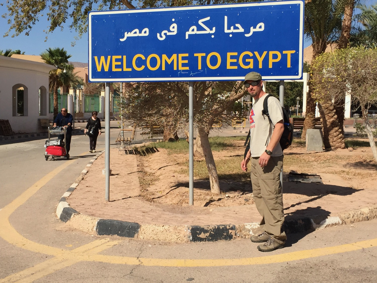 Today, Israelis can't cross the border into the Sinai, and the frontier settlement of Taba is as far as any tourist can go safely without a military escort.