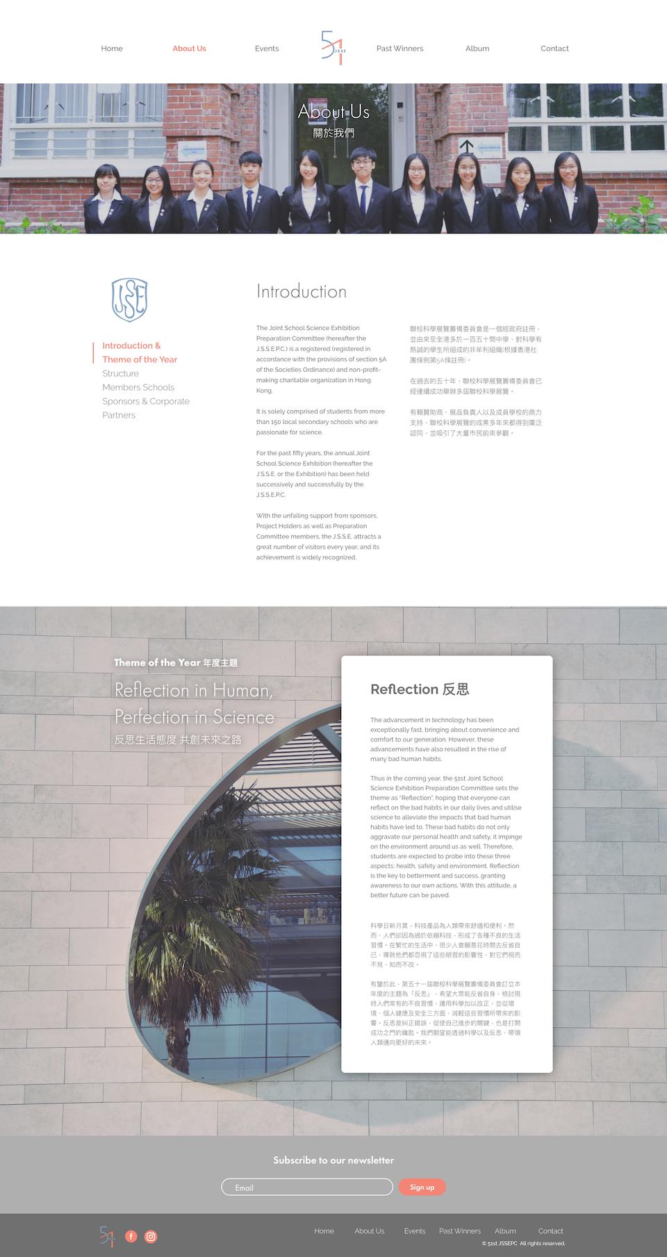 AU-Introduction.jpg
