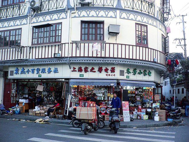 Shanghainese street dreams 夢想💭🏙📈 #DumplingKing