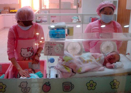 hello-kitty-hospital.jpg