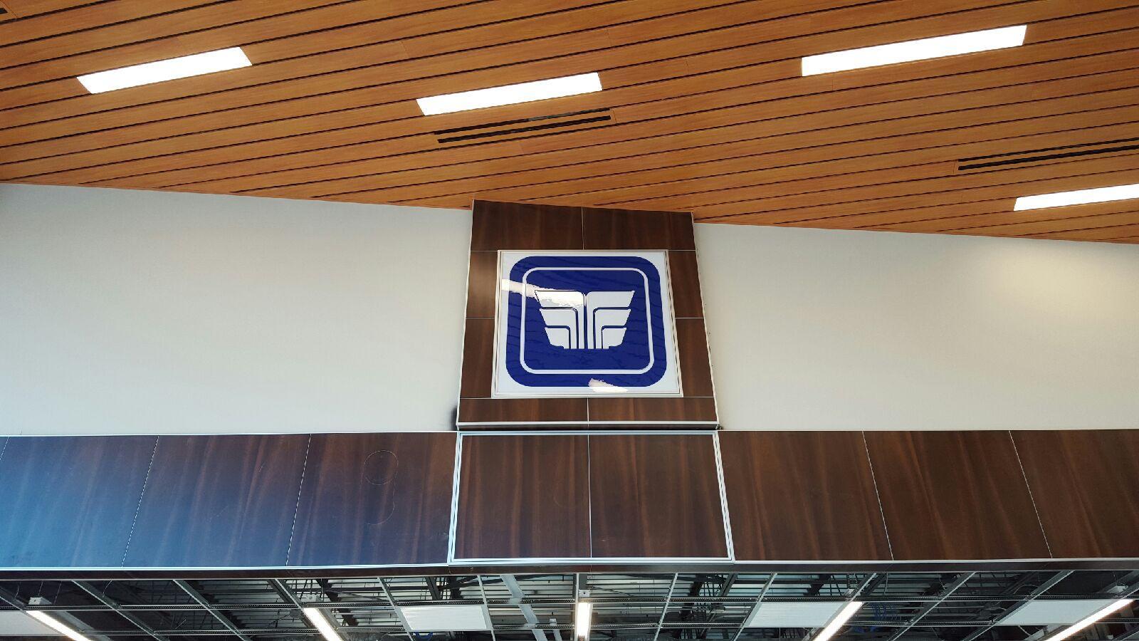 First Guaranty Bank - Ponchatoula, LA   Marlite