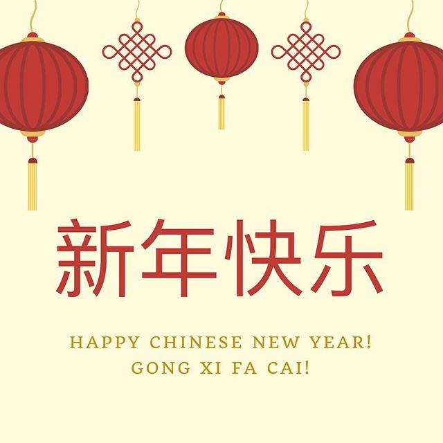 May the Year of the Pig bring you good health and prosperity!