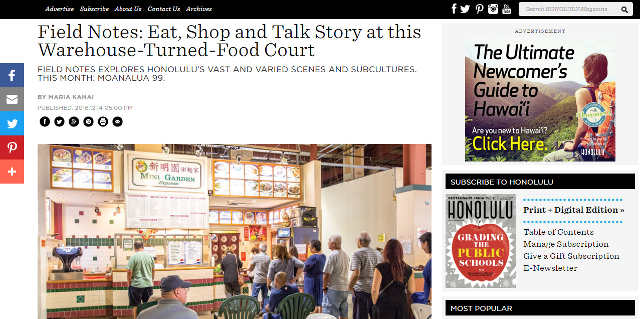 Honolulu Magazine - Field Notes: Eat, Shop and Talk Story at this Warehouse-Turned-Food Court