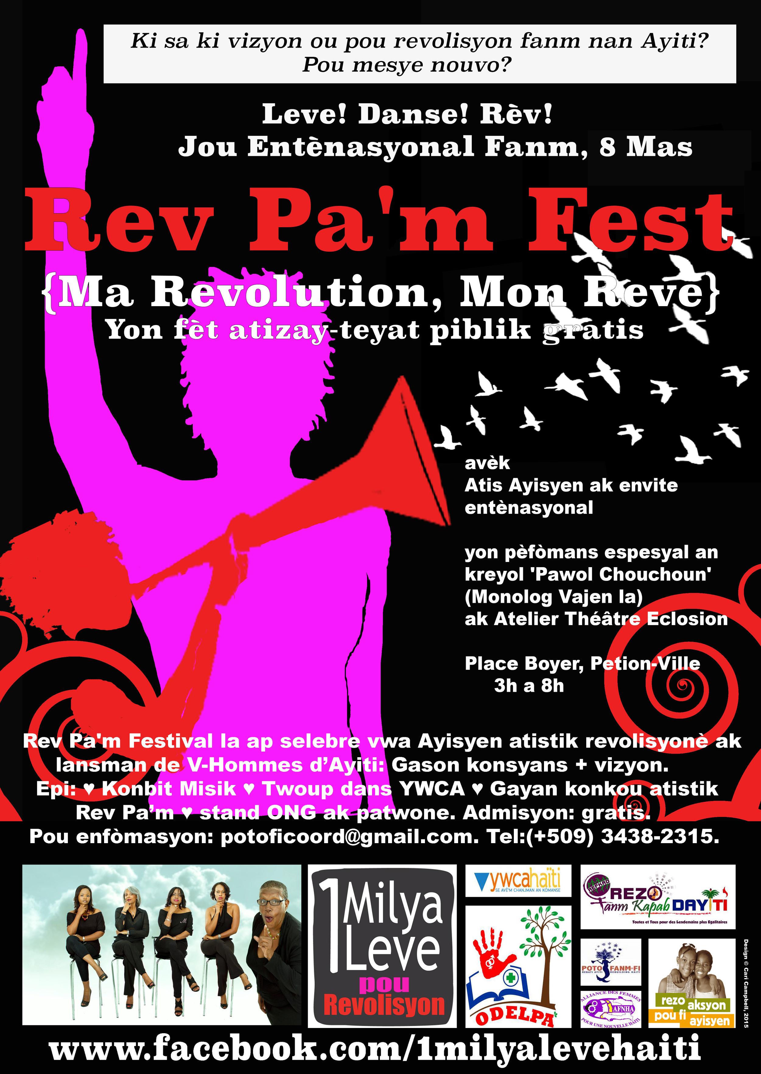 Poster for the Haiti My Revolution Festival (Rev Pa'm in Kreyol), March 8, 2014.