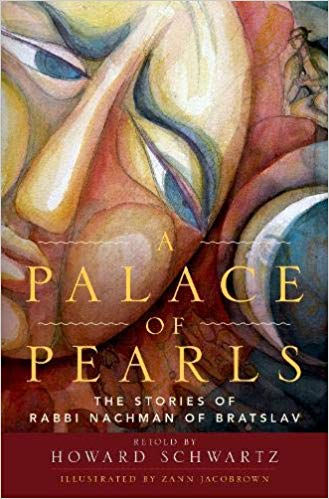 palace of pearls