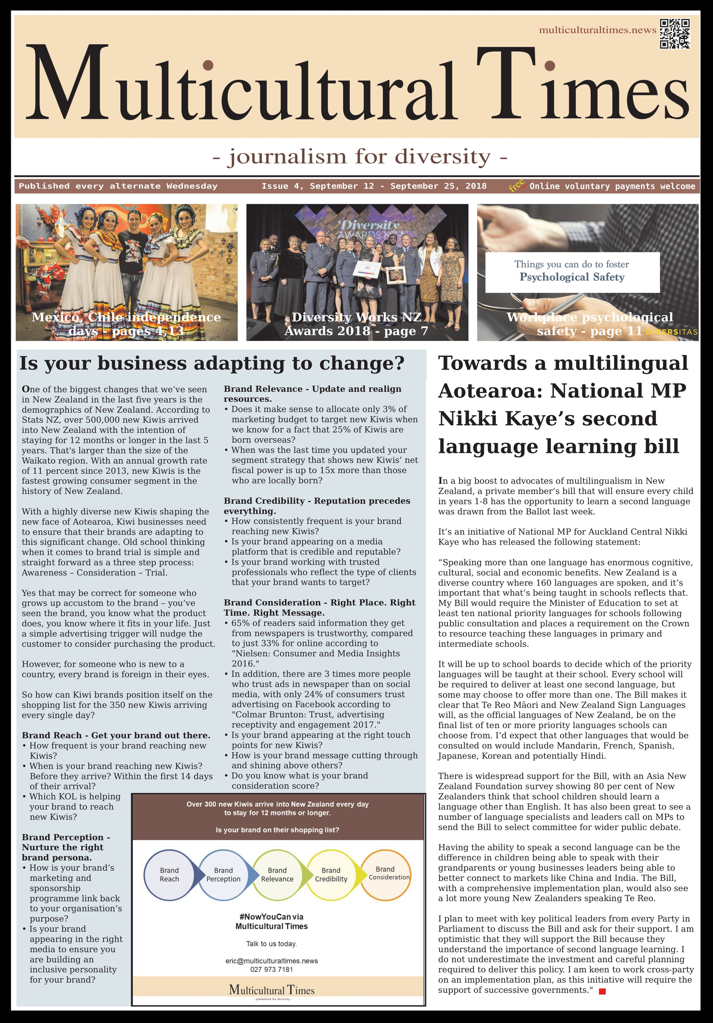 Click on the picture to download and read the pdf version of the fourth issue of Multicultural Times