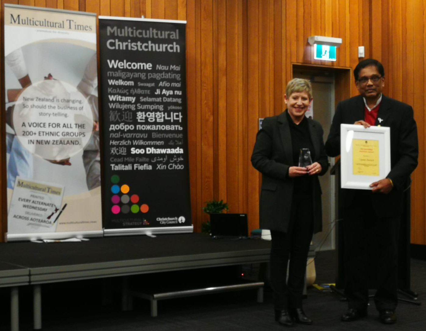 Christchurch Mayor Lianne Dalziel, with New Zealand Federation of Multicultural Councils (MNZ) president Pancha Narayanan. MNZ presented two awards during the evening.  The Mayor received the Distinguished Service Award for significant contribution in making visible and valuable difference to the multicultural community of Aotearoa New Zealand.  Then Councillor Jimmy Chen received the Community Service Excellence Award (presented by Surinder Tandon, President, Christchurch Multicultural Council), which was given to the Christchurch City Council in recognition of the City Council's leadership in establishing the first multicultural strategy in New Zealand.