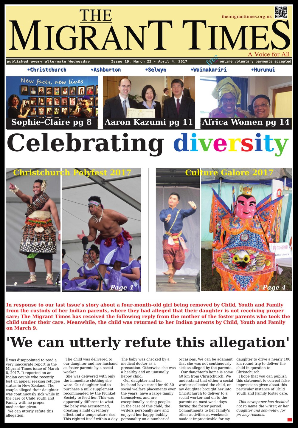 Issue 19, March 22 - April 4, 2017
