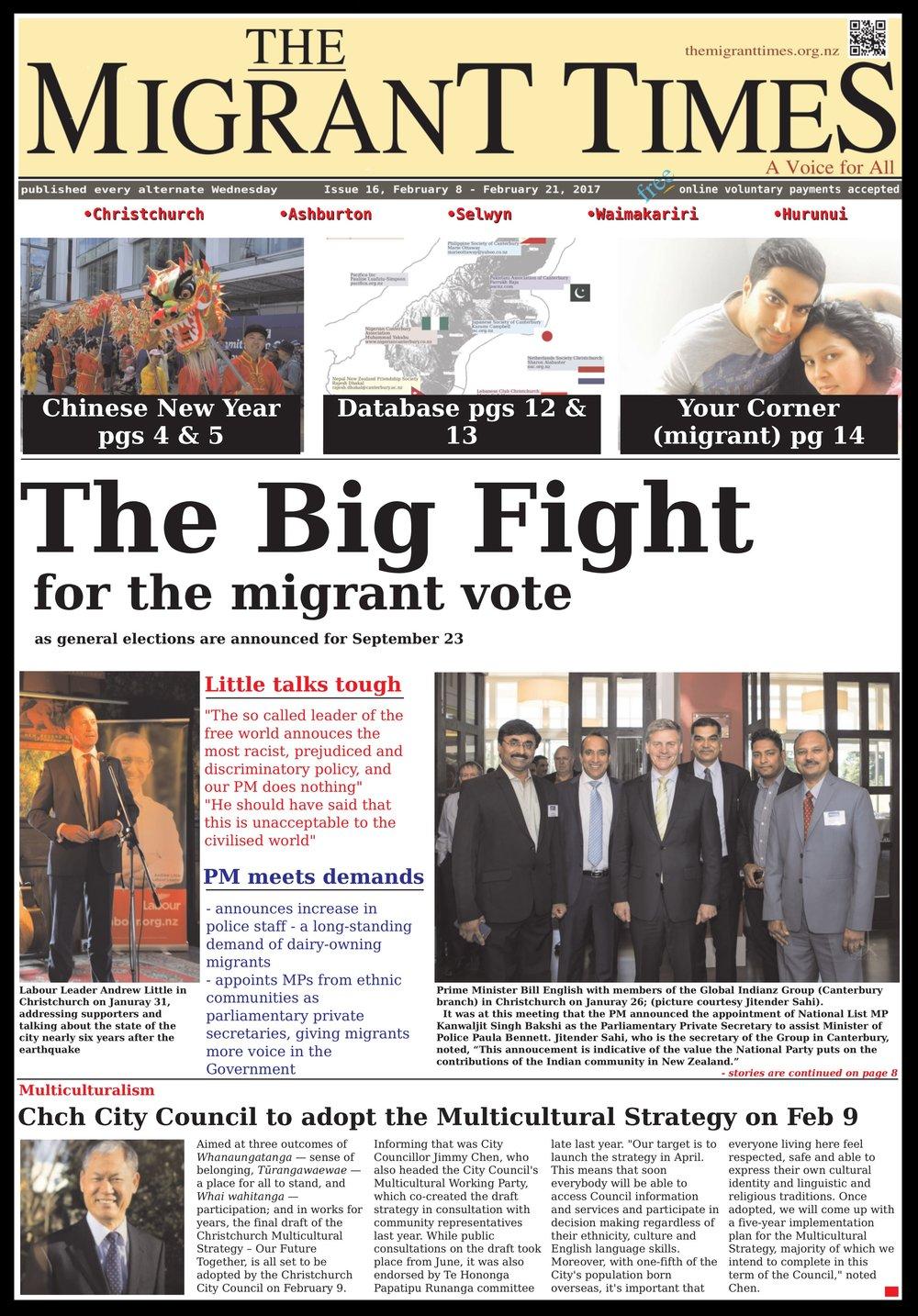 Issue 16, February 8 - February 21, 2017