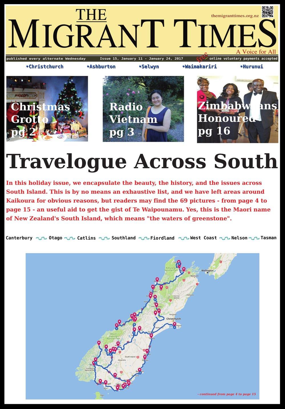 Issue 15, January 11 - January 24, 2017