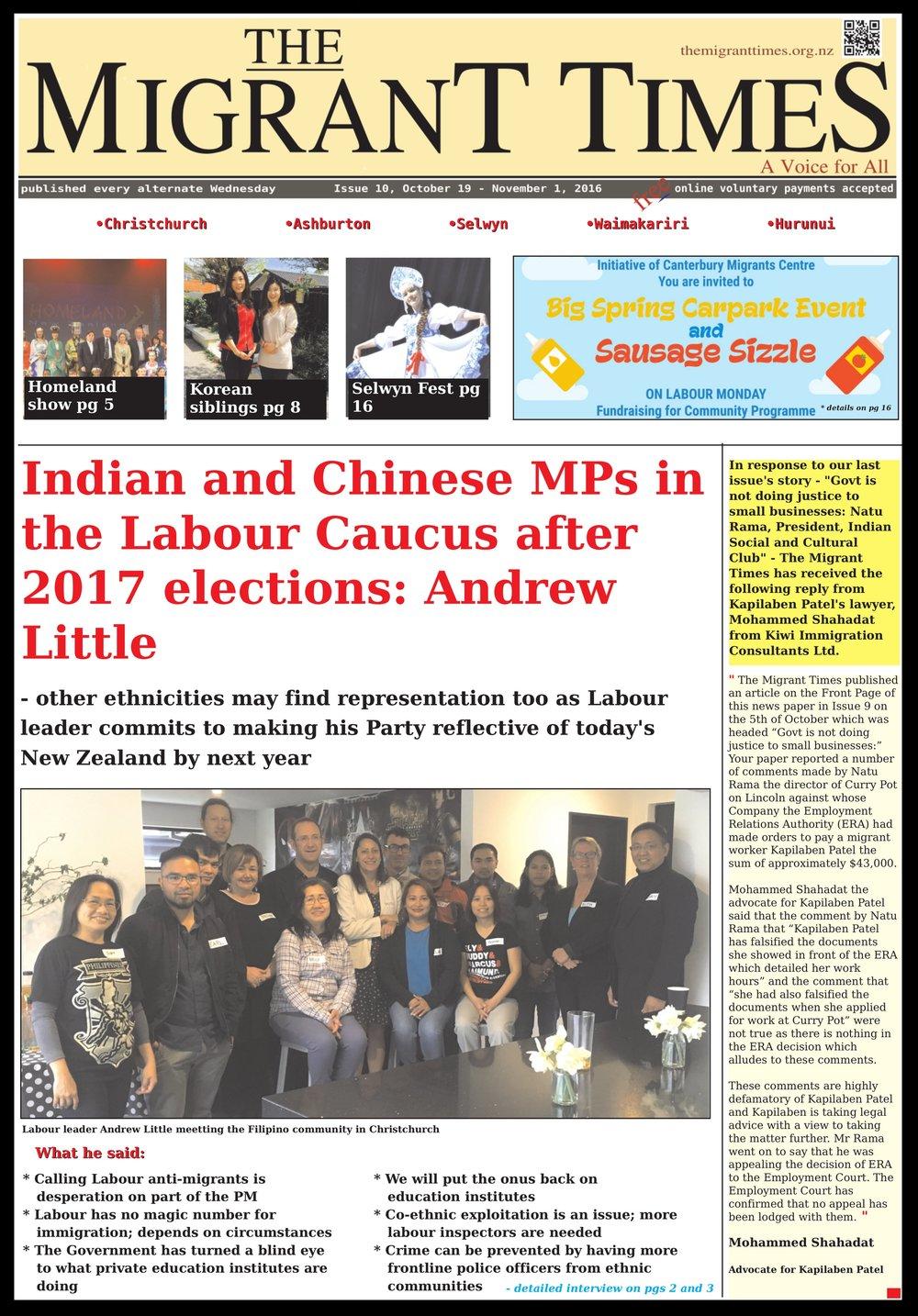 Issue 10, October 19 - November 1, 2016