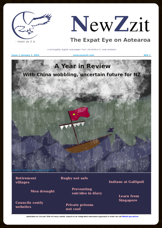Issue 1, January 1, 2016