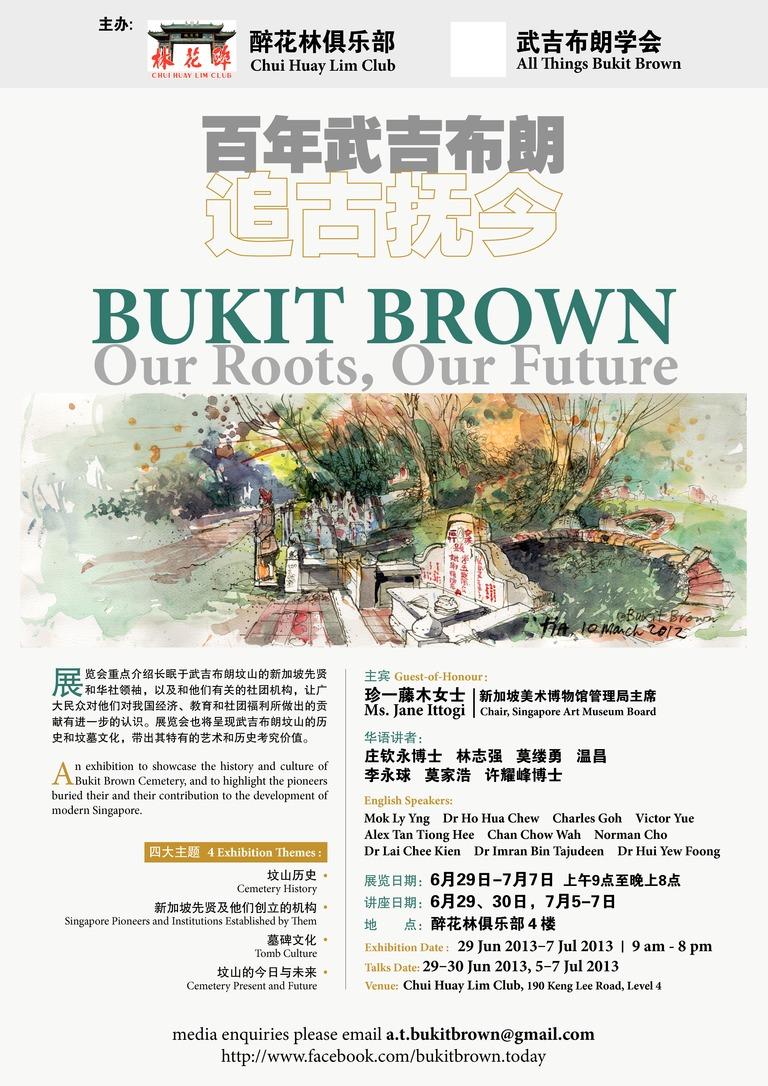 Bukit Brown Our roots (Image  ©  Chee Kien Lai)