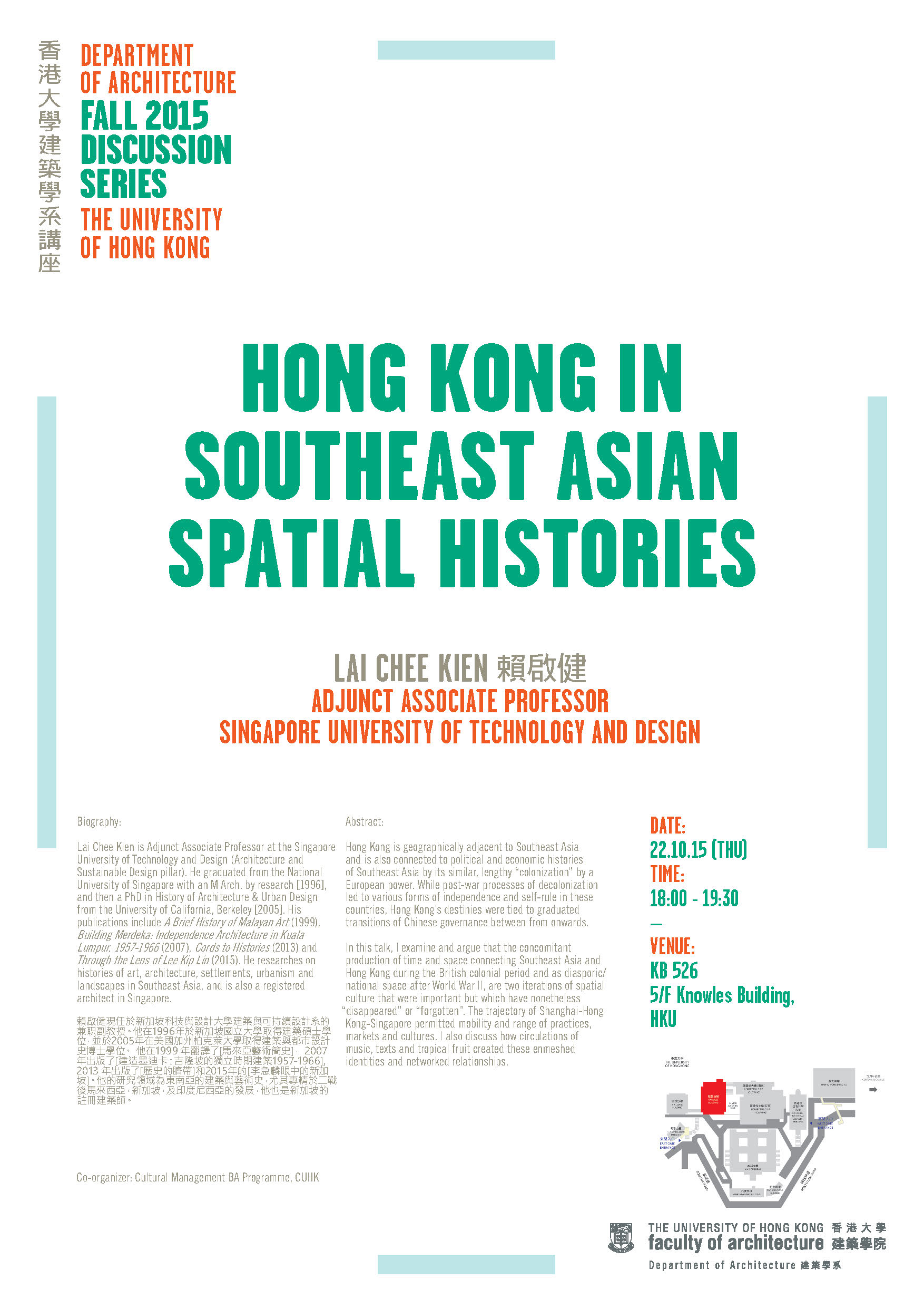 Hong Kong in Southeast Asian stories  (Image   ©   Chee Kien  Lai)