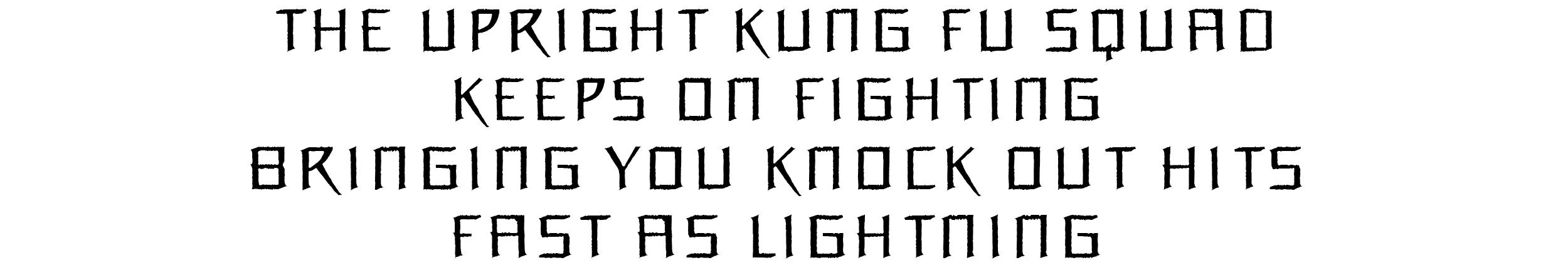 UprightMusic-onlineXmas-Christmas2017-KungFu_.jpg